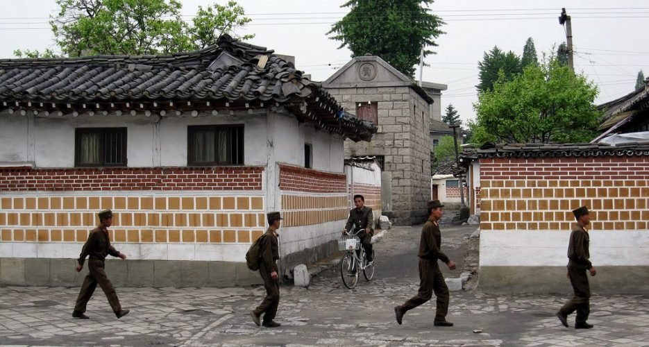 The evolution of North Korea's 'inminban'