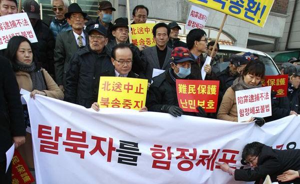 Why is China Ignoring the International Community?