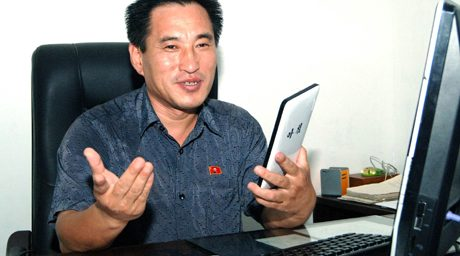 An iPad Competitor Emerges In North Korea
