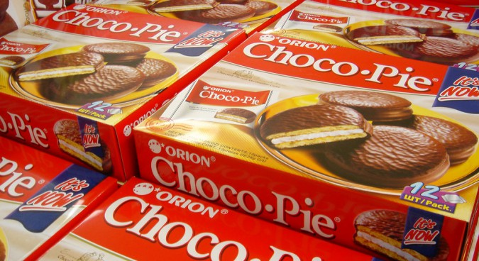 Choco Pie distribution to be cut down at Kaesong