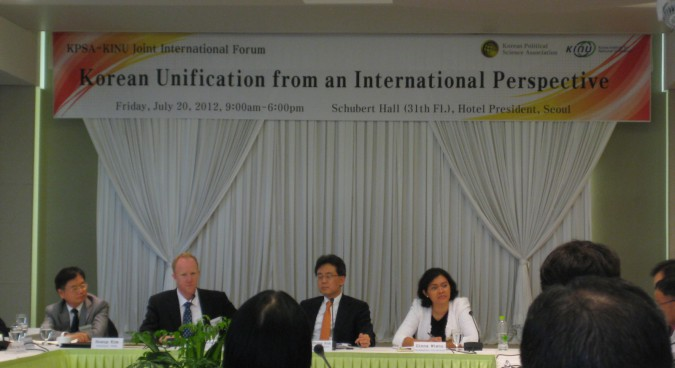 Korean Unification From An International Perspective