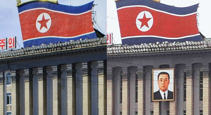 Kim Il Sung Square Gets A New Look