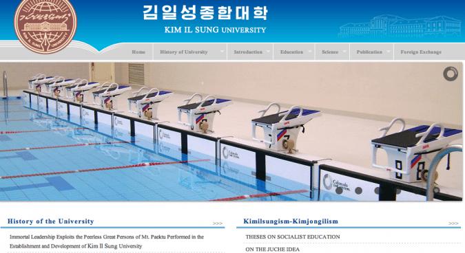Kim Il Sung University has new website