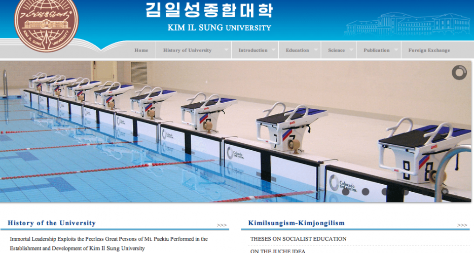 Kim Il Sung University has new website