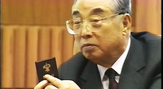 Meeting Kim Il Sung in His Last Weeks