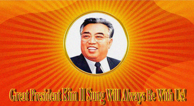 A Day That Would Change Korea's Future: The Birth Of Kim Il Sung