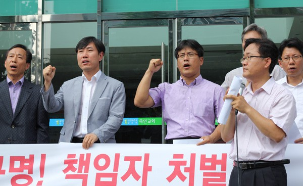Activists Organize Committee on Kim Young-hwan's Torture