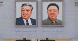 A portrait of authority: Pictures of the Kims in N. Korea