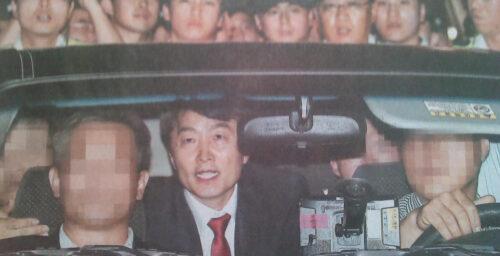South Korea's meddlesome spooks