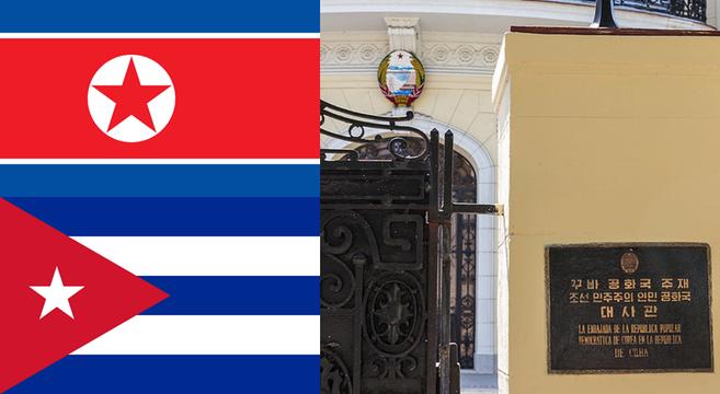 North Korea appoints new ambassador to Cuba