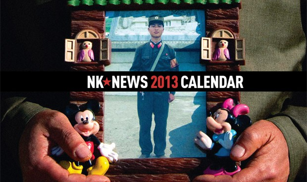 One Week Left To Get Your NK News Xmas Gift