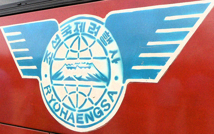 The North Korean state tour agency | Picture: NK News