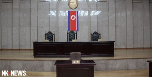 Exclusive: Inside the N. Korean court that tried Kenneth Bae