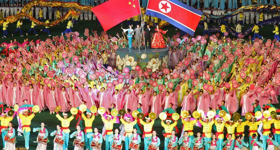 Anti-China sign hung at N. Korean military academy – Chosun Ilbo