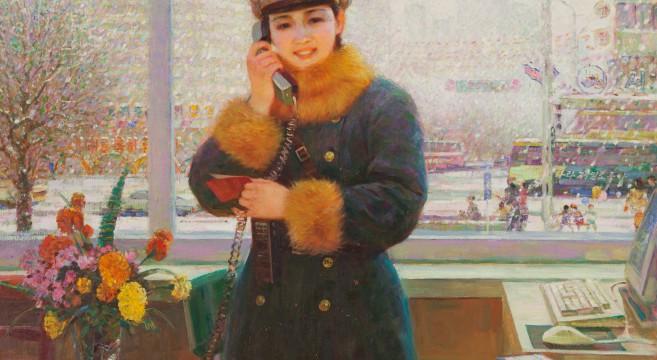 OnThePhone