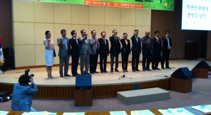 Ceremony Kicks Off North Korean Human Rights Month