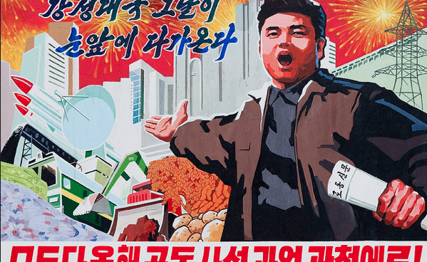 The North Korean bureaucracy is here to stay