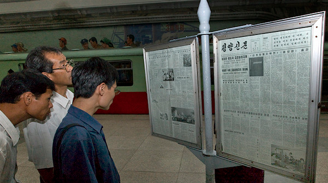 North Korean media react to UN human rights office in Seoul