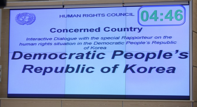 UN COI human rights report fabricated – N. Korean ambassador