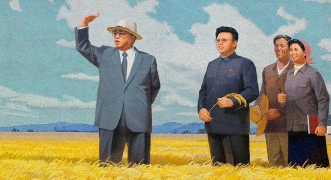 In search for miracles and substitutes: reform in the DPRK