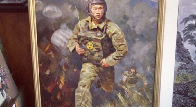 "N. Korea's ""nuclear backpacks"" appear on $850 oil paintings"