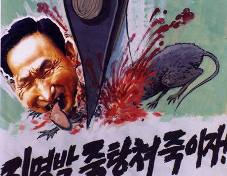 8 KCNA Cartoons: Lee Myung-Bak