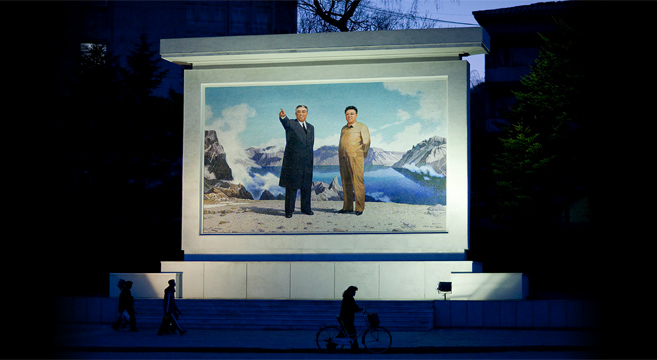 Should Korea keep the cult of the Kims after reunification?