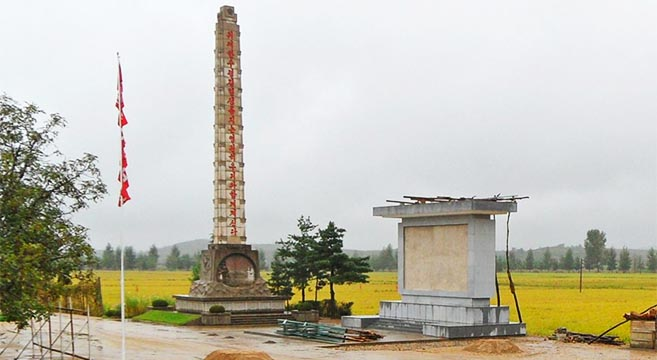 """N. Korea continues to """"normalize"""" villages within closed prison camps"""