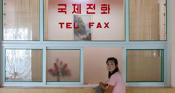 Via fax, North Korea threatens to attack South Korea
