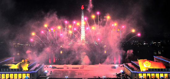Kim Jong Un Welcomes 2013 With A Message Of Peace