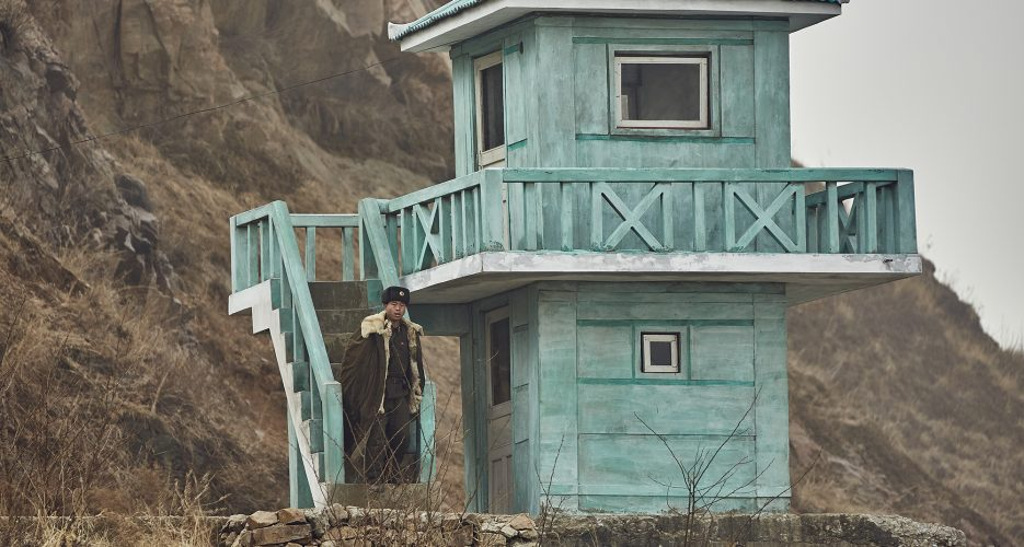A trip to the North Korea-China border, in photos