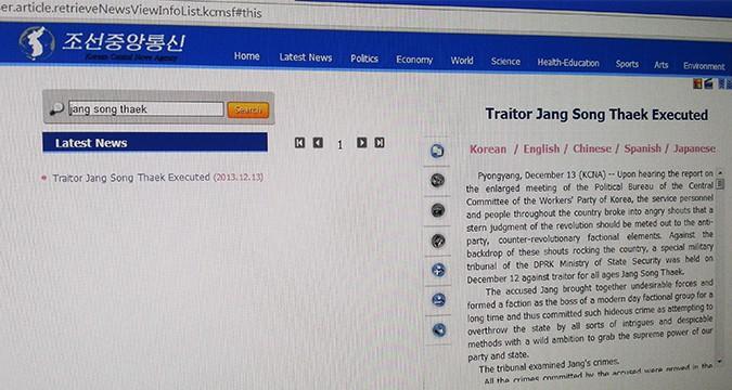 KCNA deletes and edits Jang Song Thaek articles en masse