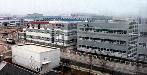 Two Koreas agree to restart operations at Kaesong complex
