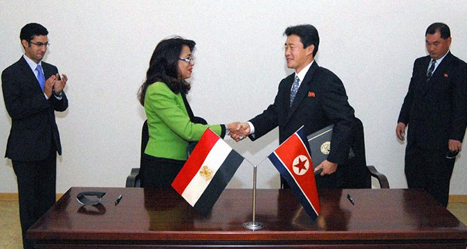 Amid missile deal rumor, N. Korea & Egypt sign cultural cooperation plan