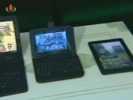 North Korea Releases its Third iPad Clone