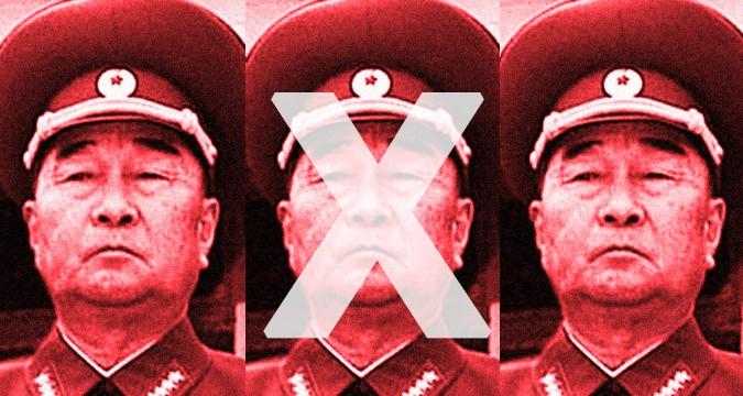 Confirmed: North Korean military shakeup