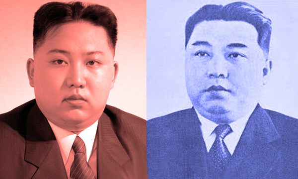 Has Kim Jong Un Had Plastic Surgery? China Says: No Comment