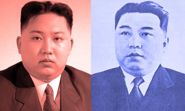 Has Kim Jong Un Had Plastic Surgery? China Says: No Comment