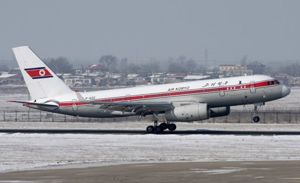 Behind The Air Koryo Facebook Page