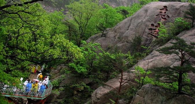 North Korea rejects Hyundai Asan's Mt. Kumgang visit request
