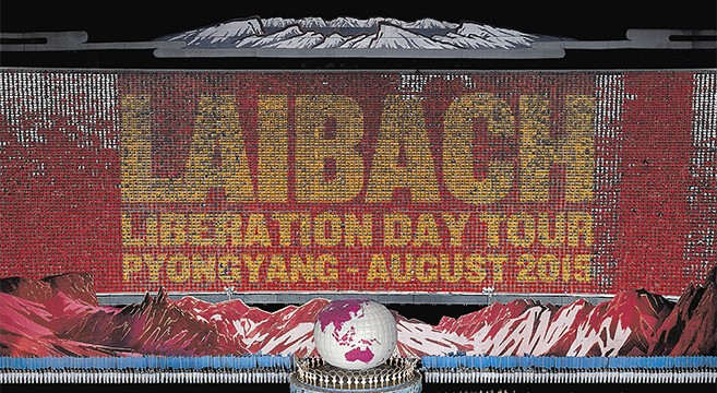 Socialist-era rock band to perform in Pyongyang on Liberation Day anniversary
