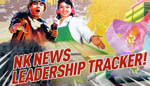 NK News Unveils NK Leadership Tracker
