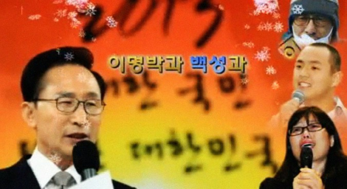 North Korea Attempts To Turn South Korean Data On Its Head