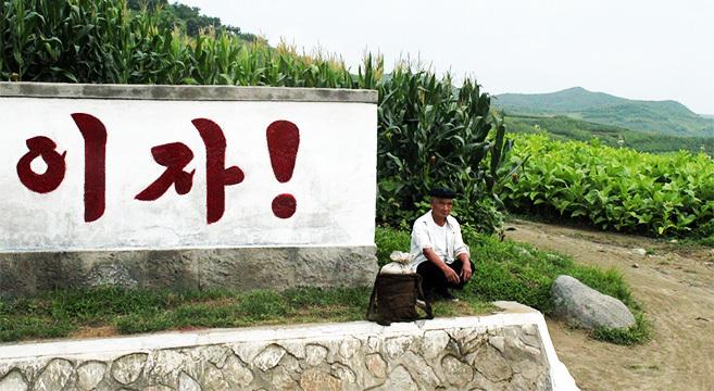 China may veto UN human rights action on North Korea