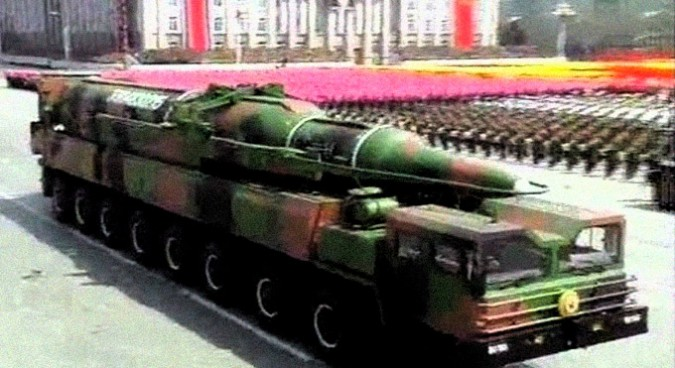 A Whole Range of Missiles