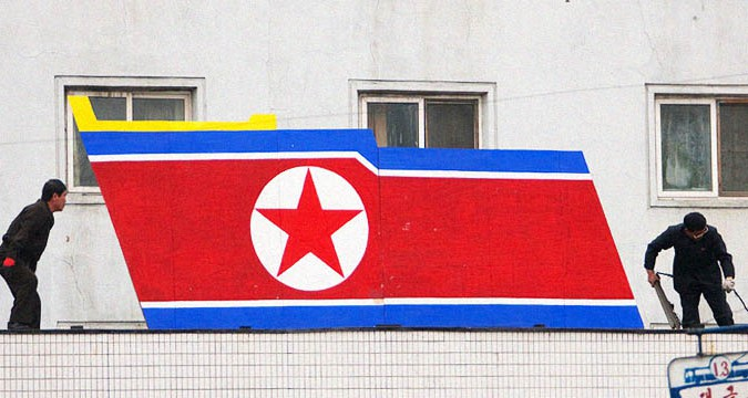 Mongolian firm blocked from buying N. Korean 'embassy' in Tokyo
