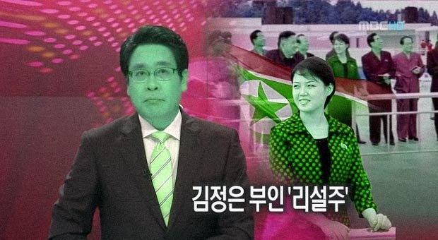 Ri Sol Ju Goes Viral: What Social Media Reveal about North Korea's First Lady