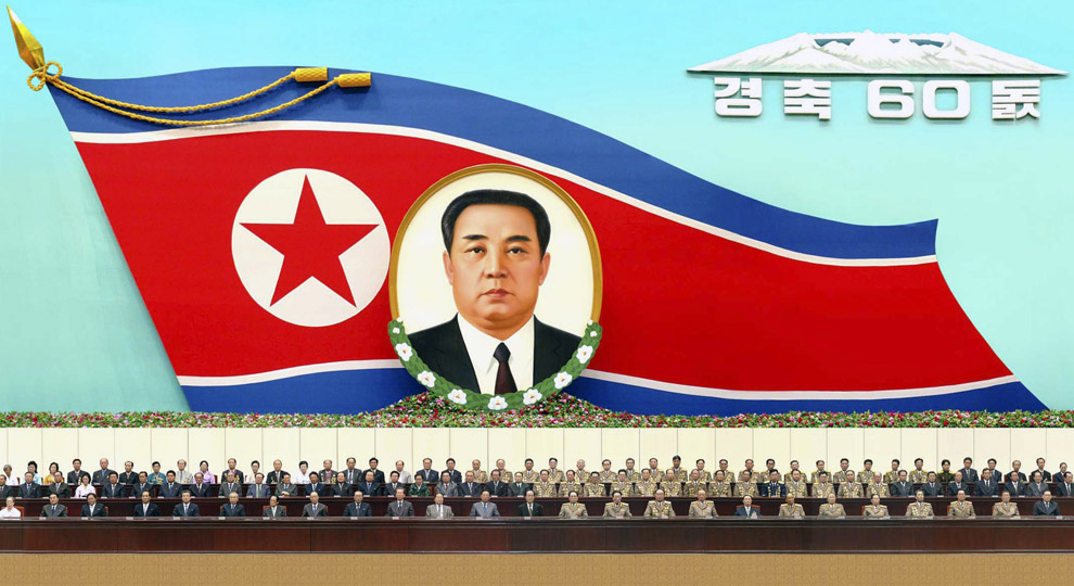 Book Review Ask North Korean