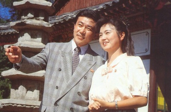Acceptable In The 80s: North Korea's 'Almost' Opening