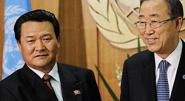 UPDATE: Ban Ki Moon Won't Visit North Korea in March 2013